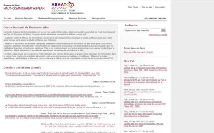 « ABHATOO », portail de recherche documentaire du CND