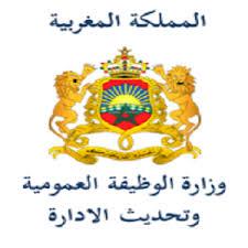 Le Ministère de la Fonction Publique et de la Modernisation de l'Administration expose à DocExpo