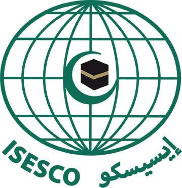 L'ISESCO
