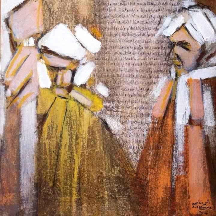 """Les toiles de l'artiste-peintre marocain Ahmed El Amine orneront ce mois de Mars 2017, la galerie du Salon Virtuel DocExpo, sous le thème : """"configuration de la simplicité""""."""