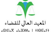 L'Institut Supérieur de la Magistrature expose au salon DocExpo