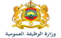Ministère de la Fonction Publique et de la Modernisation de l'Administration