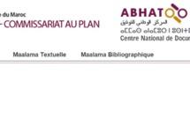 ABHATOO : Portail documentaire du CND